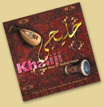 http://www.neareastmusic.com/images/cd_knaliji.jpg